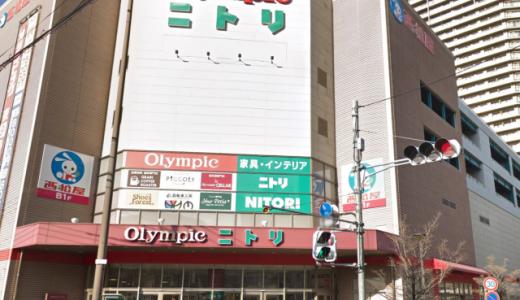 武蔵浦和のオリンピック!営業時間や店舗情報からアクセス・駐車場など